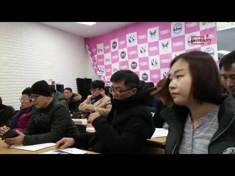 [뷰티TV]뉴스_ 대서안 전시판매센터사업설명회 WM