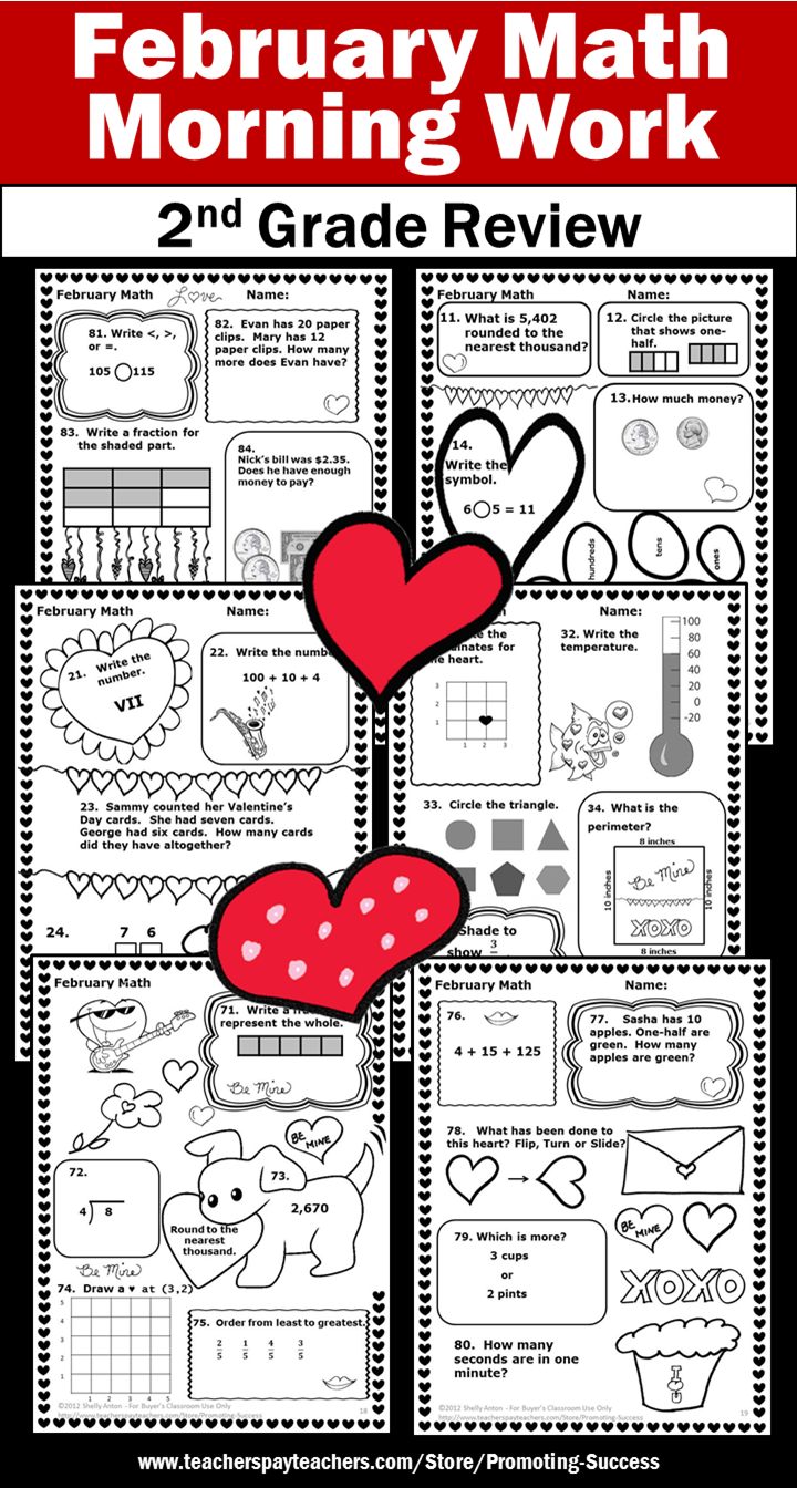 2nd Grade Valentines Day Math Worksheets, No Prep February Math ...