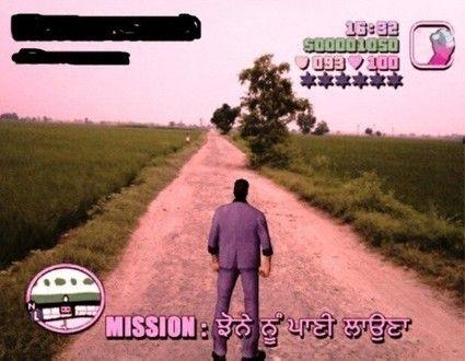 gta punjab gameplay download