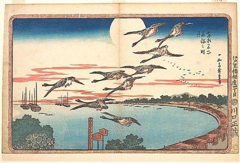 Full Moon at Takanawa Utagawa Hiroshige (Japanese, Tokyo (Edo) 1797–1858 Tokyo (Edo)) Period: Edo period (1615–1868) Date: ca. 1831
