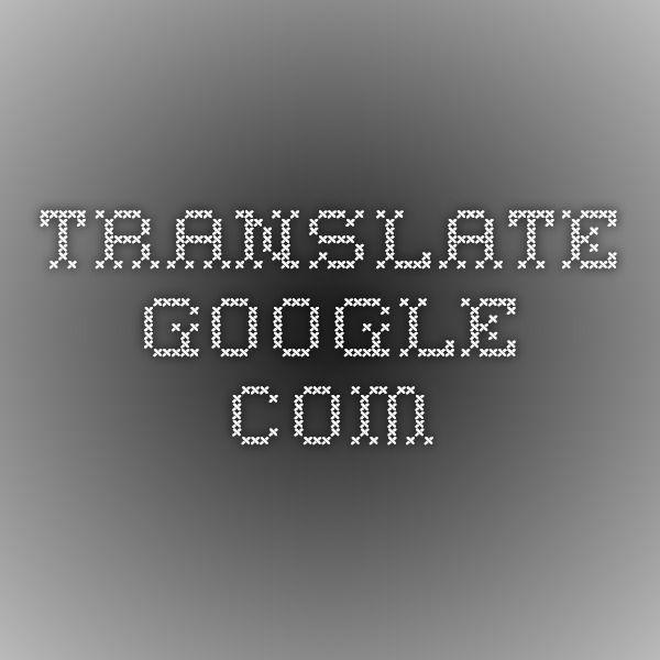 Traductor De Google Google Translate Tutorial Google Camera