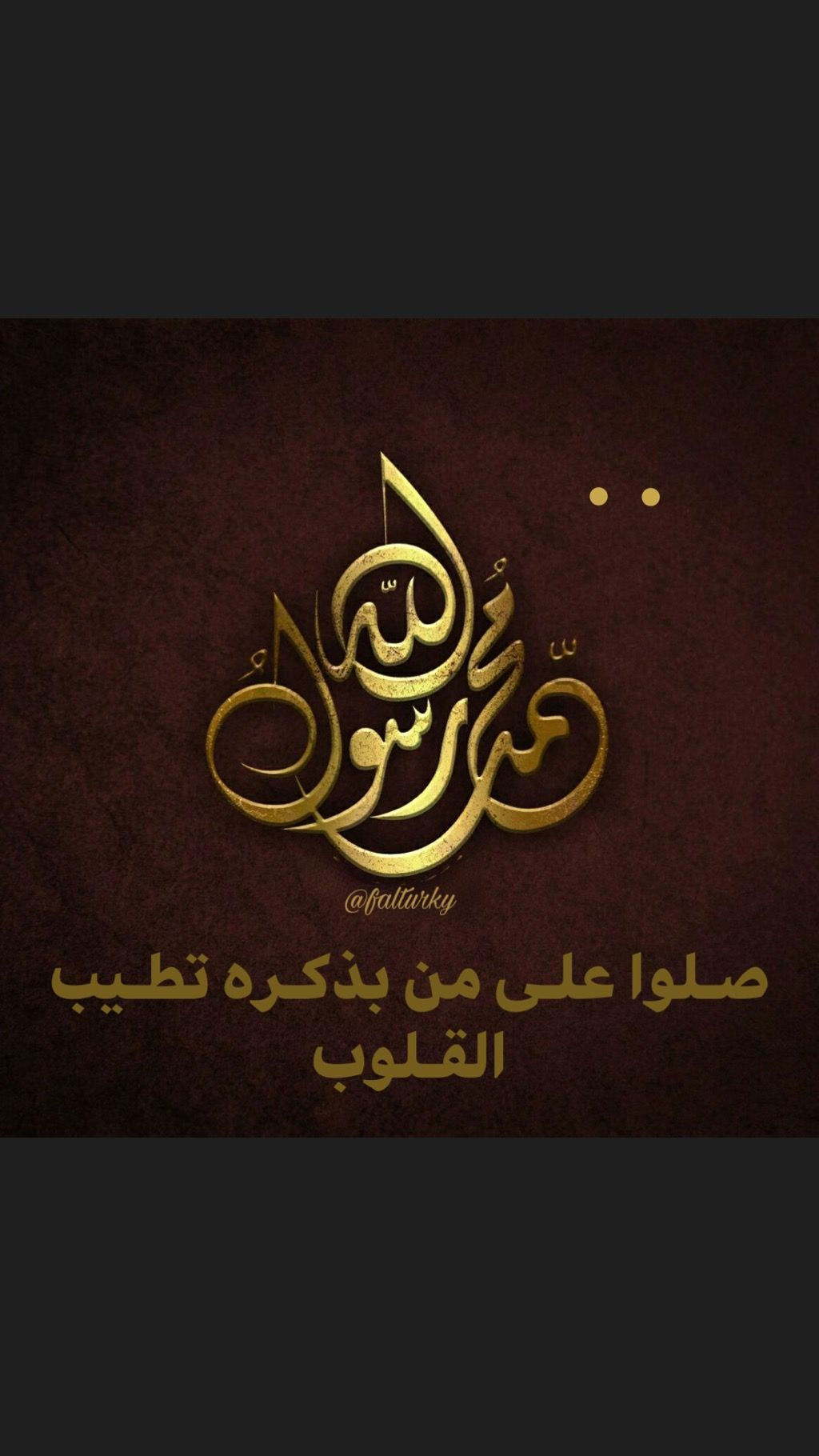 Pin By نوف جراح On جمعه Arabic Calligraphy Calligraphy