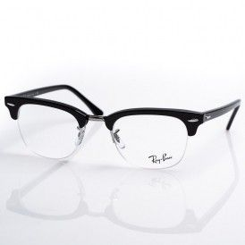 bb242eae6 ... buy optical half frame clubmaster glasses 5201 ray ban review kaboodle  02d84 68391 order oculos de sol ...