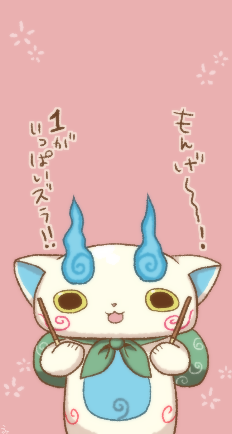 Komasan Kawaii Anime Yo Kai Watch 2 Youkai Watch
