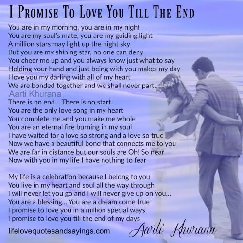 i promise to love you till the end romantic pinterest
