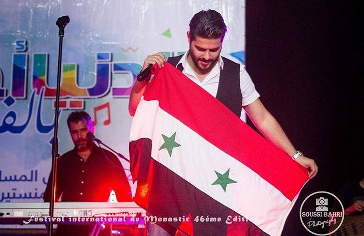 سوريتي هويتي Celebrity Photos Photo Syria