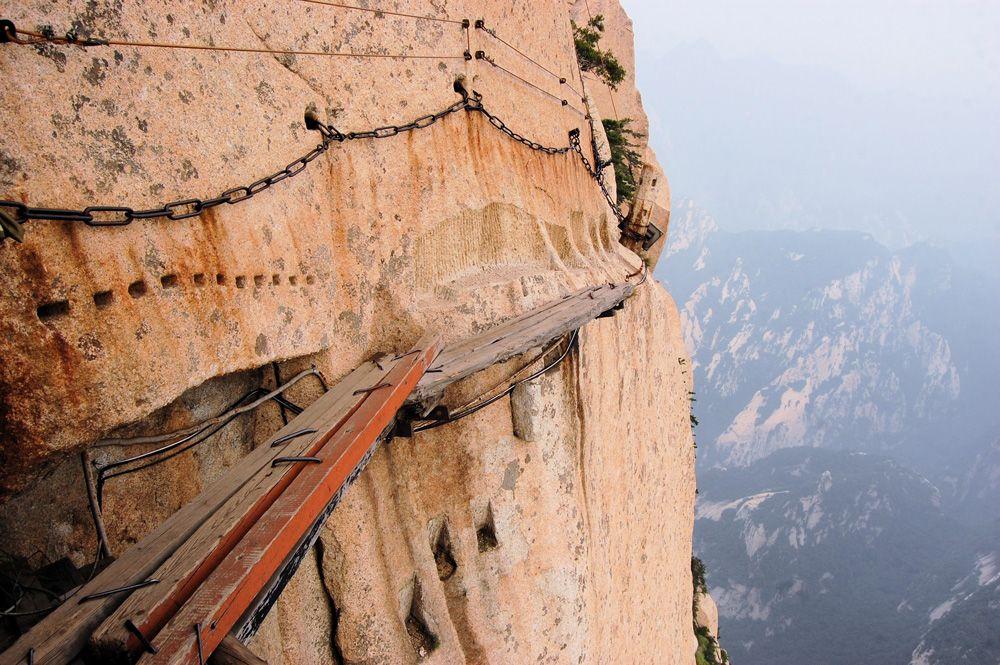 Mount Hua Shan - China