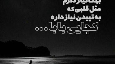 عکسنوشته برای یاد اموات روز پنج شنبه ویمگز Arabic Calligraphy Photo Calligraphy