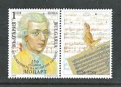 Bulgaria Stamp