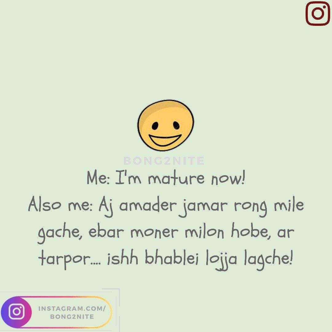 Metured Gf Bf Gf Bf Memes Funny Gf Bf Bengali Jokes Bengali Memes Bengali Funny Bf Memes Bengali Memes Jokes