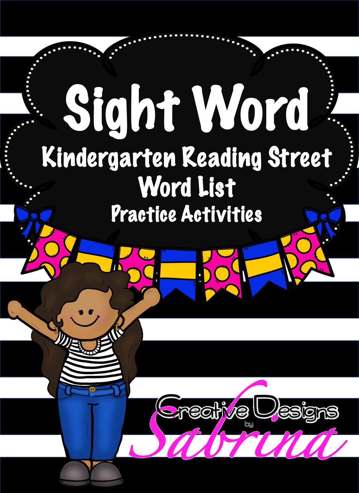 Sight Word Center Pack Kindergarten Reading Street Word