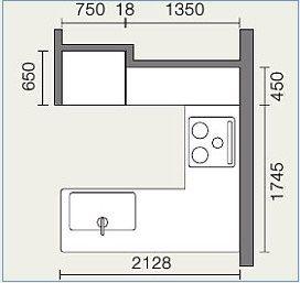 間口を抑えて作業スペースを広く 対面l型キッチン システムキッチン 流し台 バス トイレがお得 2020 L型キッチン システムキッチン リビング キッチン