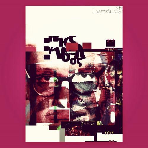 #poster #design #typography Nikos Egonopoulos 21/10/1907 - 31/10/1985 https://en.wikipedia.org/wiki/Nikos_Engonopoulos