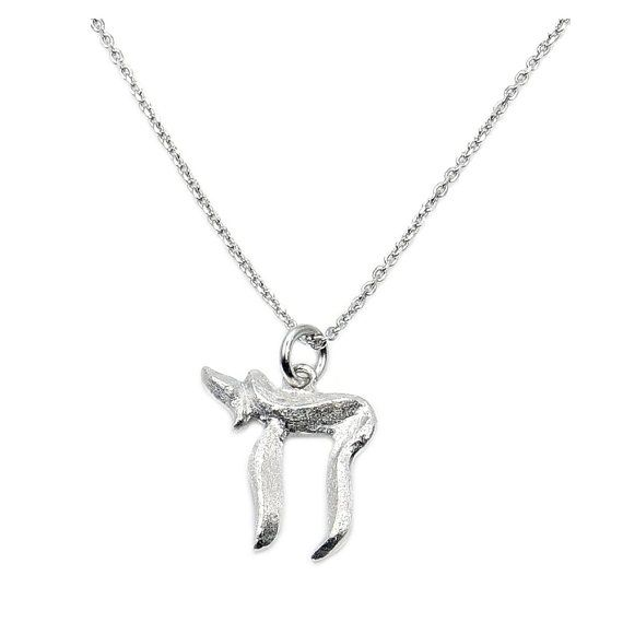 Small Chai Sterling Silver Necklace Dainty Necklace Ad485