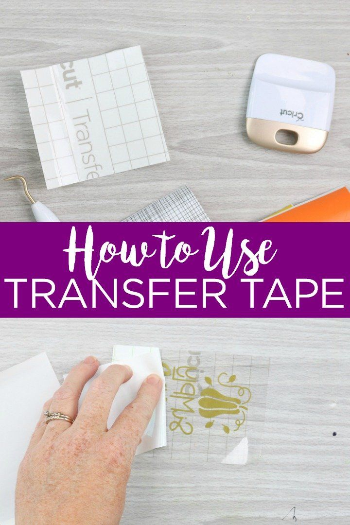 Learn how to use transfer tape for vinyl in this easy to follow post with a video! You will master adhesive vinyl and your Cricut machine! #vinyl #transfertape #adhesivevinyl #cricut #cricutcreated #cricutmade #cricutprojects #cricuttutorials #cricuthowto #cricutcreations #cricutvinyl