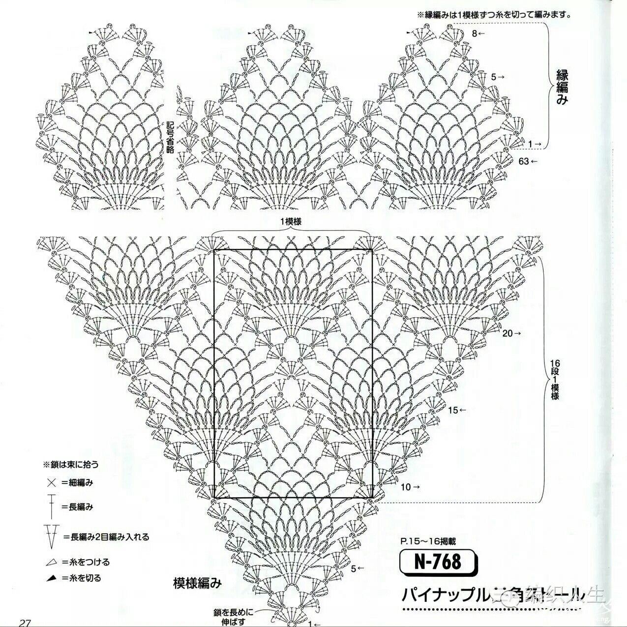 Pineapple Triangle Scarf Tutorial 2 Motifs Crochet Wrap Pattern Crochet Lace Pattern Shawl Crochet Pattern