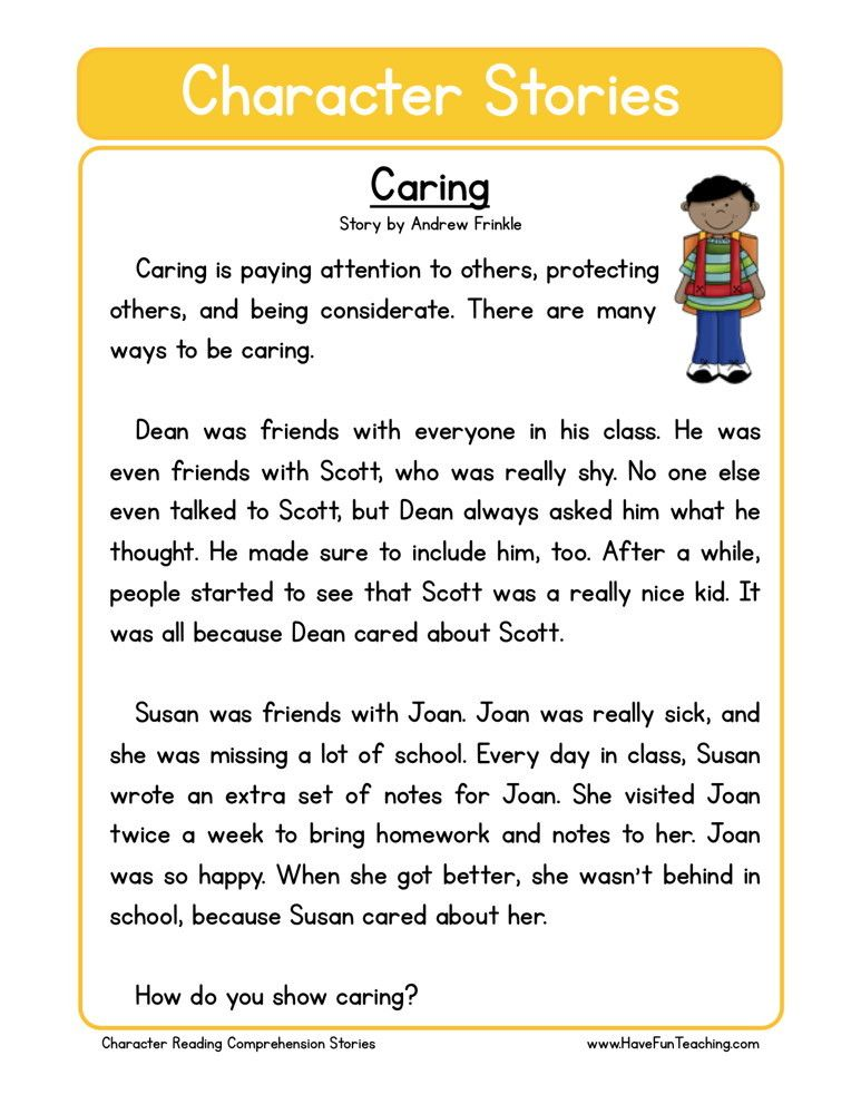 This Reading Comprehension Worksheet Caring is for teaching – Reading Worksheets for Kids