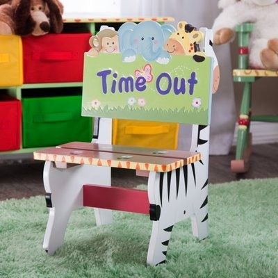 £45.95 Teamson Hand Painted 'Time Out' Chair - Sunny Safari