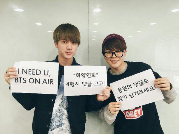 BigHit Entertainment (@BigHitEnt)   Twitter #Jin #Jimin