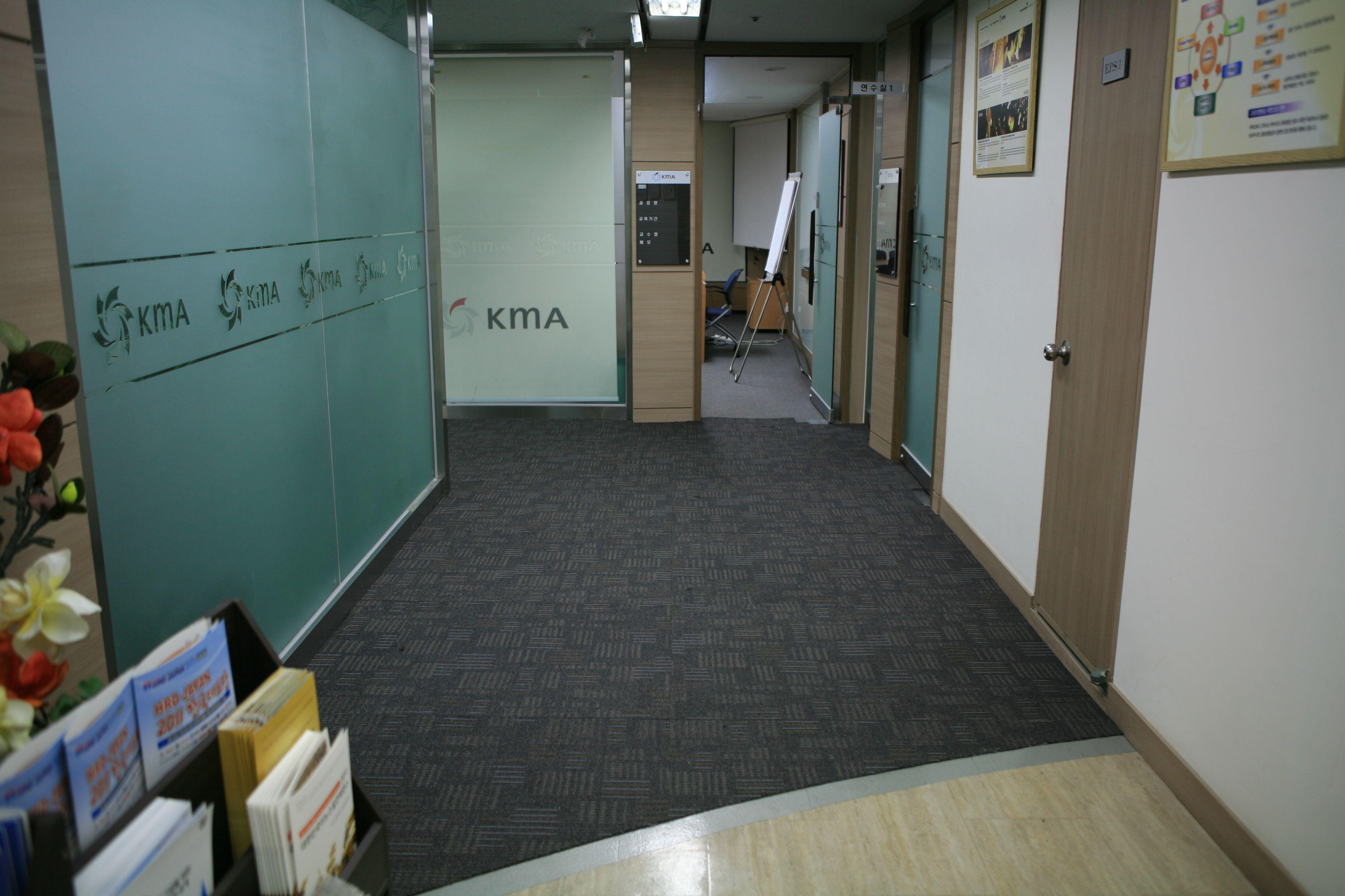 한국능률협회 WT-B4