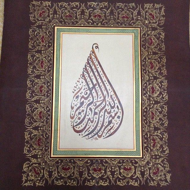 Prayer Rug User Say: #ShareIG #tezhip#hat#halkar#damla #besmele#islamicart
