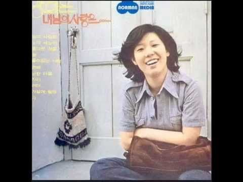 가난한 마음 - 양희은(1972) - YouTube