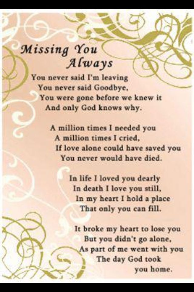 Missing You Always Poem Missing You Always Poems Missing You