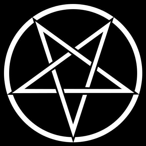 Image Result For Satanic Star Memory Pinterest Satanic Star
