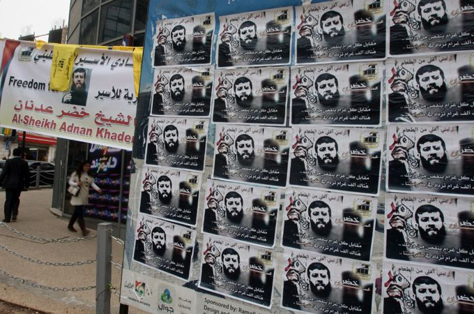 Support grows for Palestinian hunger striker