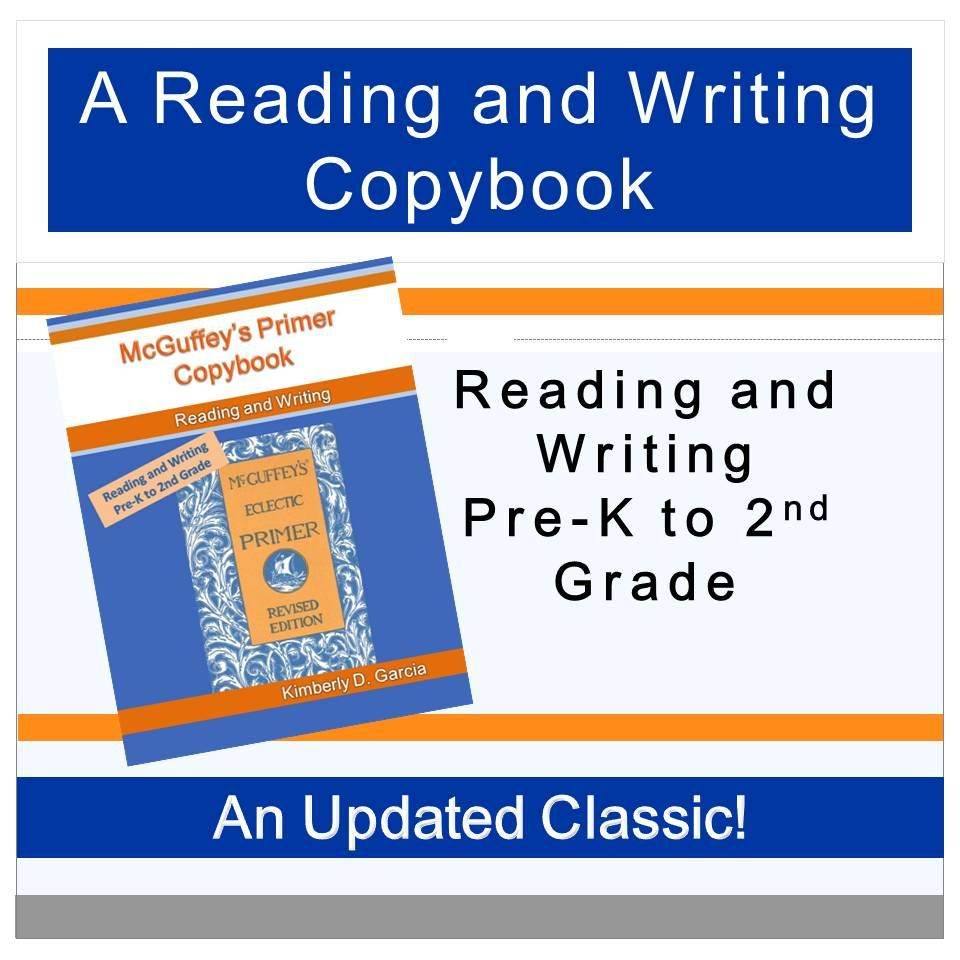 Free Mcguffey S Reading And Writing Copybook Homeschool Giveaways Writing Curriculum Elementary Writing Writing [ 960 x 960 Pixel ]