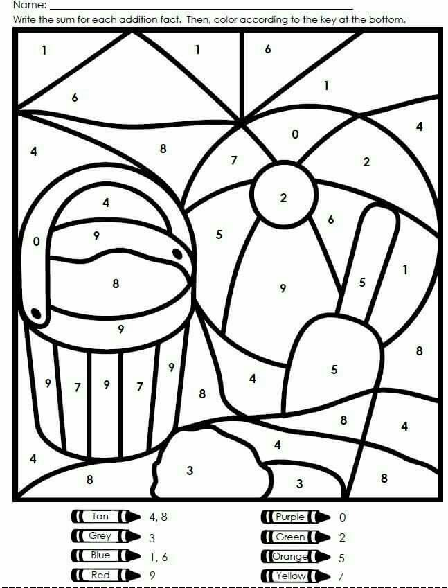 Pin by karen kennedy on abc easy as 123 pinterest for First day of summer coloring pages