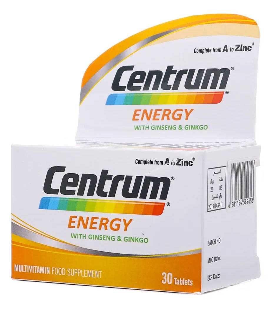 سنترم اينرجي 30 قرص In 2021 Centrum Energy Multivitamin Energy
