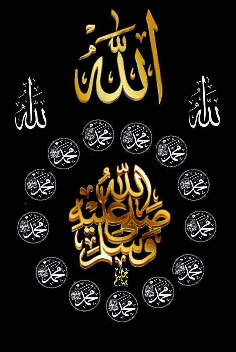 Pin By Khan Bazigar On Stuff To Buy Islamic Wallpaper Allah Wallpaper