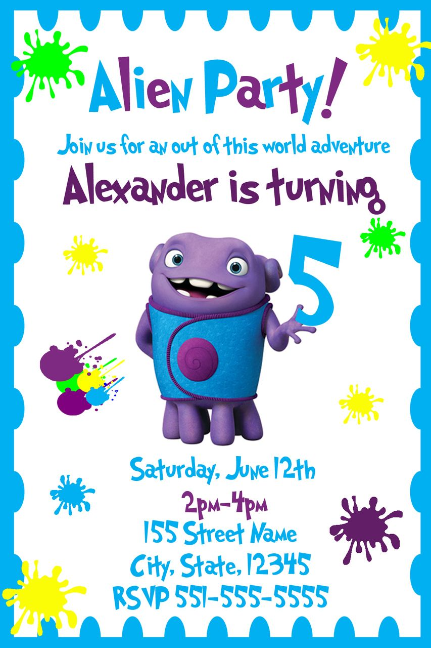 DreamWorks Home Birthday Personalized Invitation Dreamworks