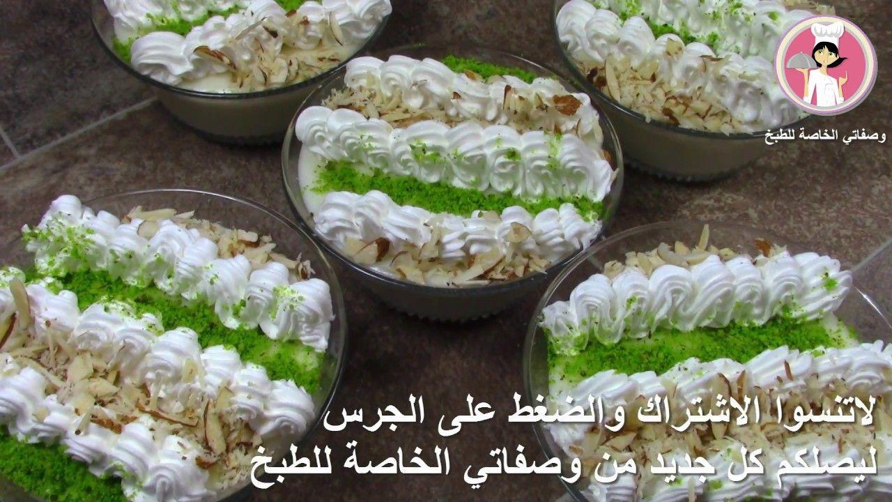 محلاية بطريقة بسيطة و لذيذة طريقة عمل المحلاية الشامية الحلقة 191 Youtube Food Rice Grains