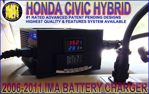 Honda Civic Insight Accord Ima Hybrid Battery Fix Pass Smog
