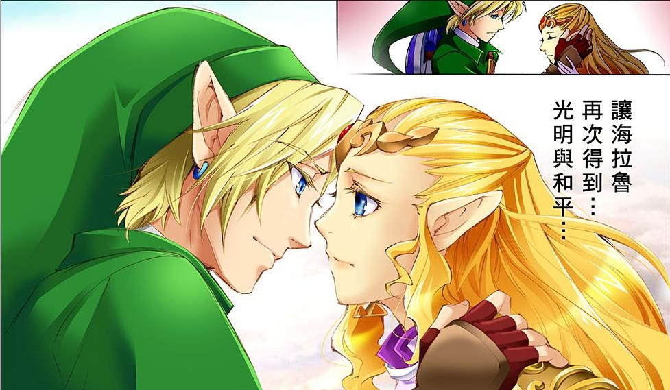 comic book artist  u59ec u5ddd u660e akira himekawa  drew  u300athe legend of zelda  ocarina of time u300b comic for