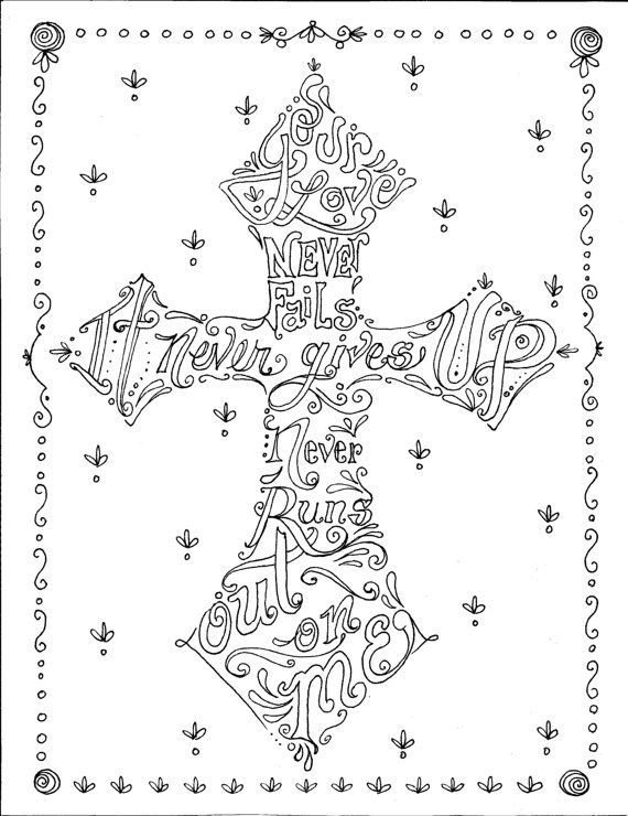 Football coloring pages black white christianity bible ~ Coloring Book of Crosses Christian Art to Color and Create ...