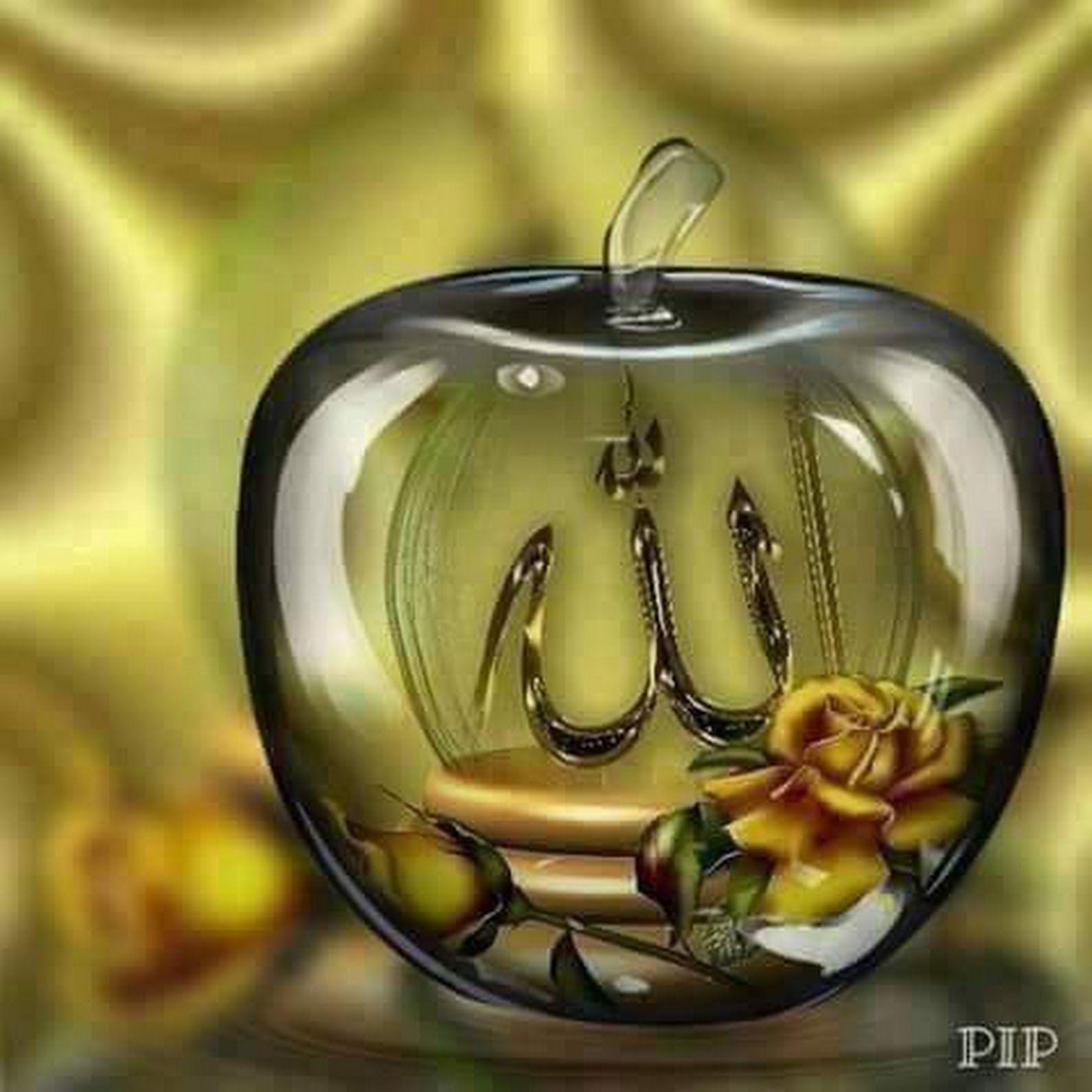 Pin by Eganagasimova AMINAMIN on Ислам Islamic wall art