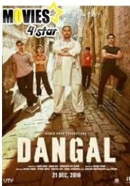 Download Dangal 2016 Full HDrip Movie for free  Dangal is a