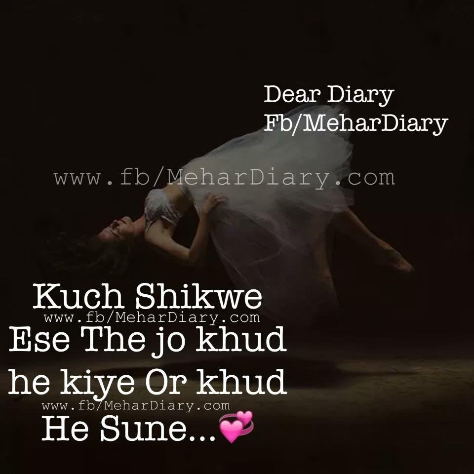 Hindi Love Quotes For Husband: Pin By Laila Hussain On हिन्दी तरकश/ Hindi Tarkash