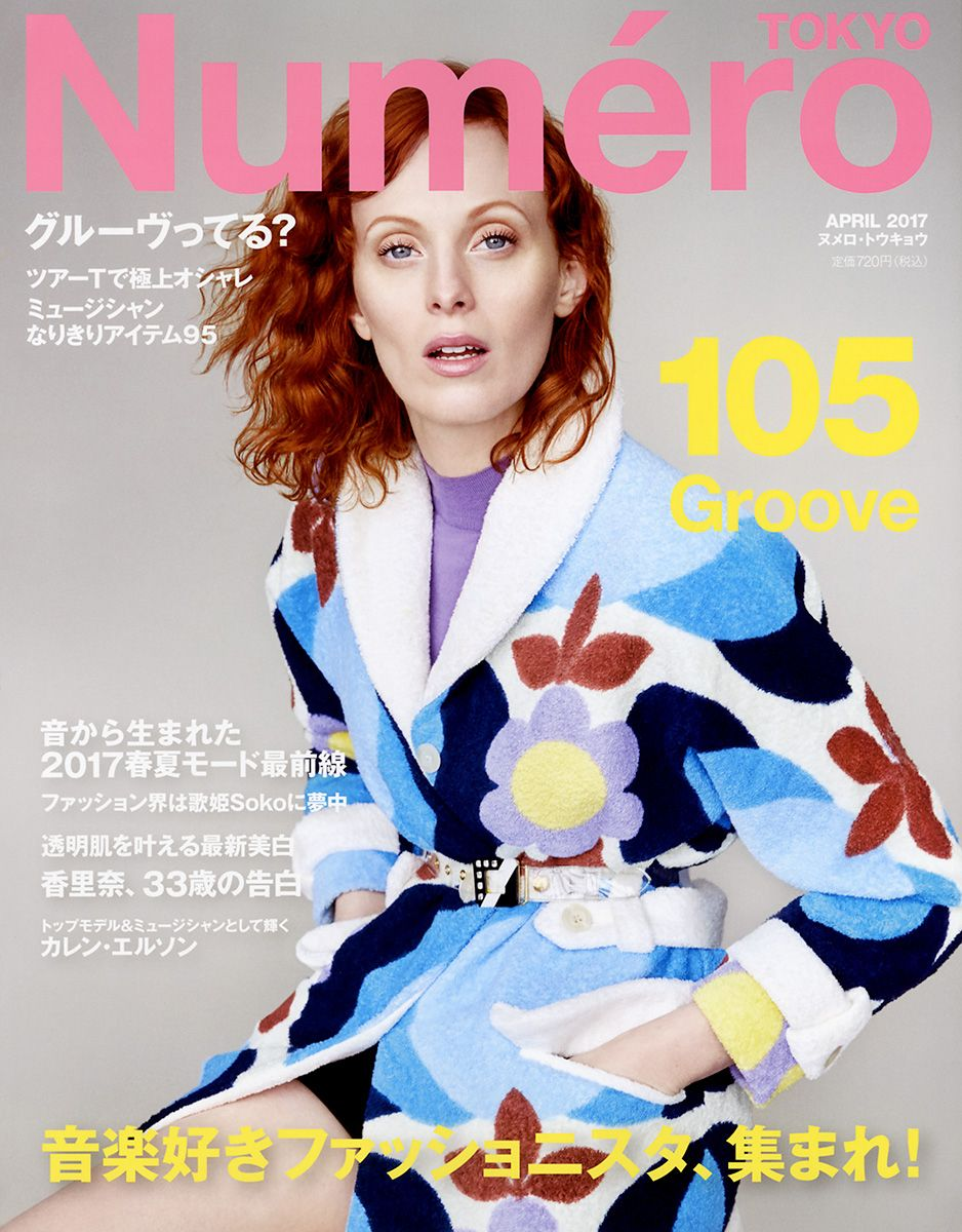 Hair by #DavidvonCannon for #KarenElson, #NumeroTokyo, April 2017. Photographed by #AlexCayley. #TWGartists