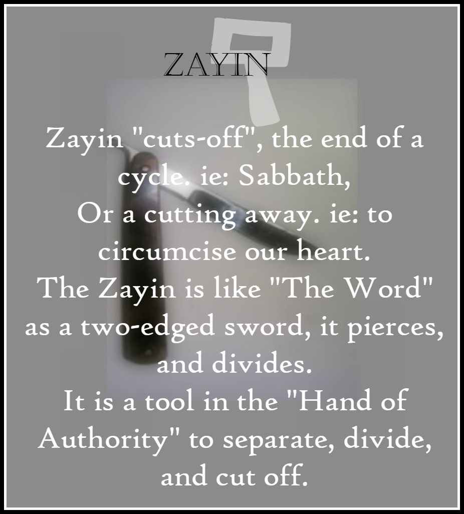Zayin - 7th Letter - Number 7 - Weapon