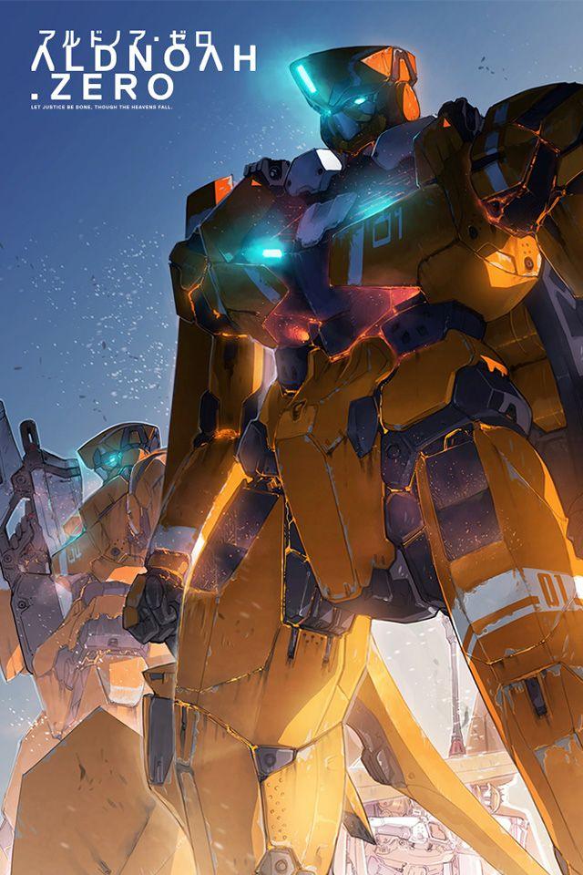 Summer 2014, Aldnoah Zero Pretty much Gundam without the