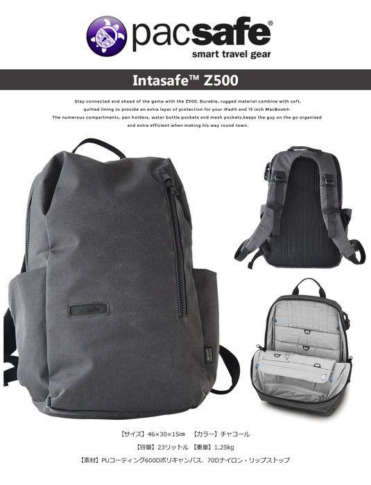 414a299dea63 荷物が安全だと、やりたい事がもっとできます!。【pacsafe】パック ...