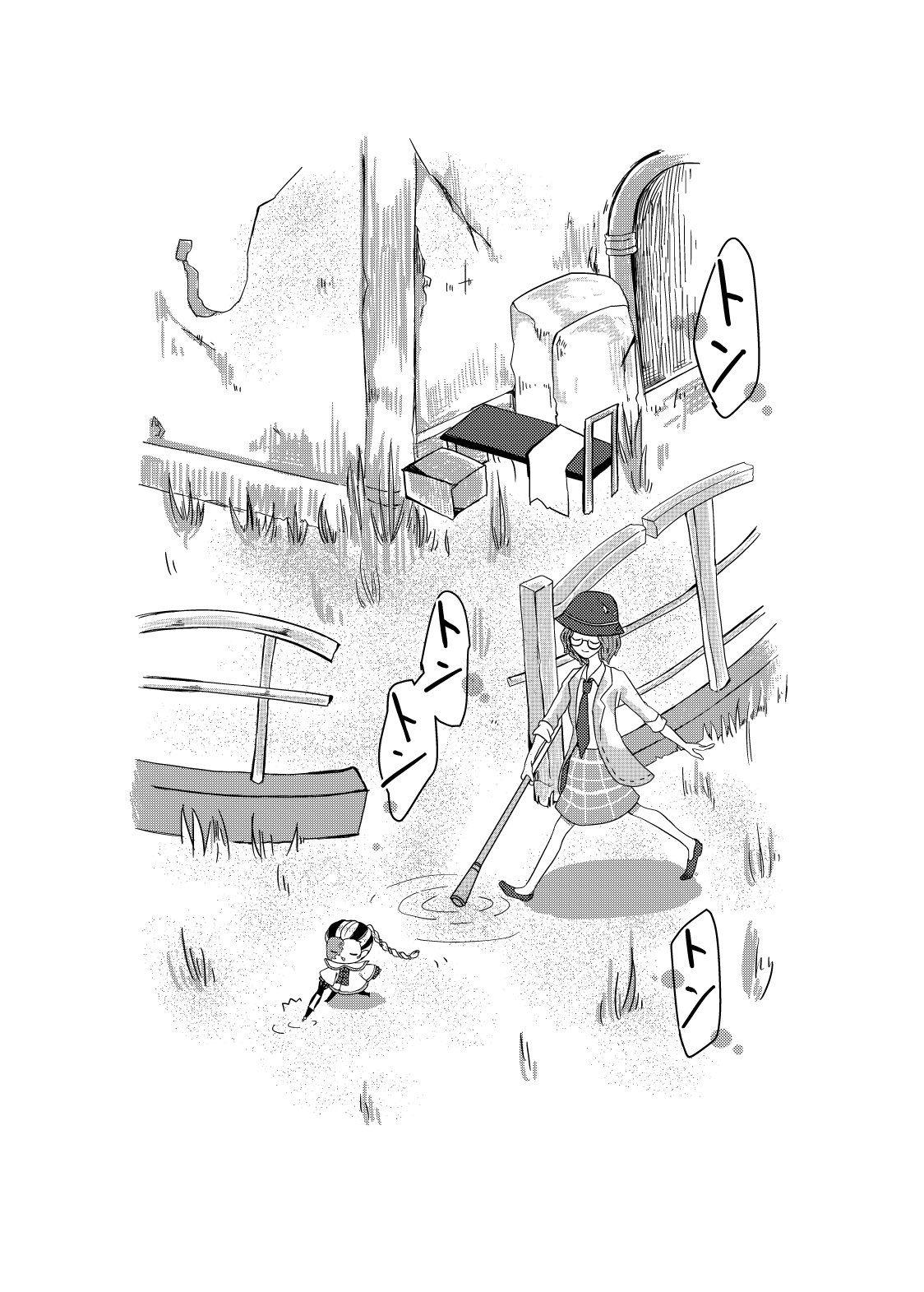 twitter すごい絵 イケメンイラスト イラスト