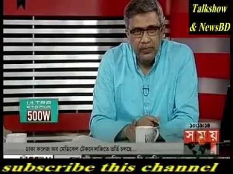 ঢাকায় জন কেরির সকাল -সন্ধা   কি বললেন আর কি আশ্বাস দিলেন   Somoy TV Somp...