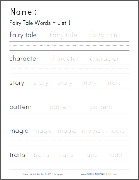 fairy tale words worksheets free to print four sheets with 6 words per sheet these are great. Black Bedroom Furniture Sets. Home Design Ideas