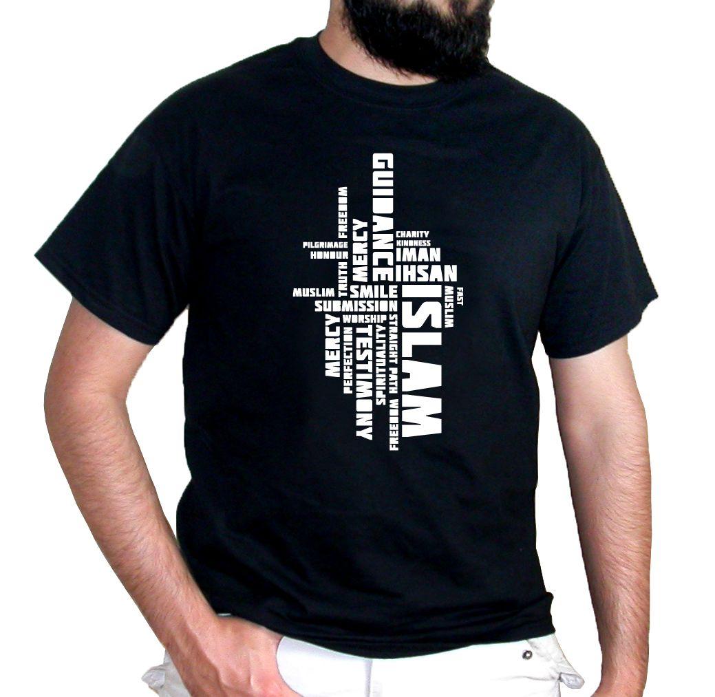 Shirt design words - Design Molvi Islamic Words Http Www Designmolvi Com