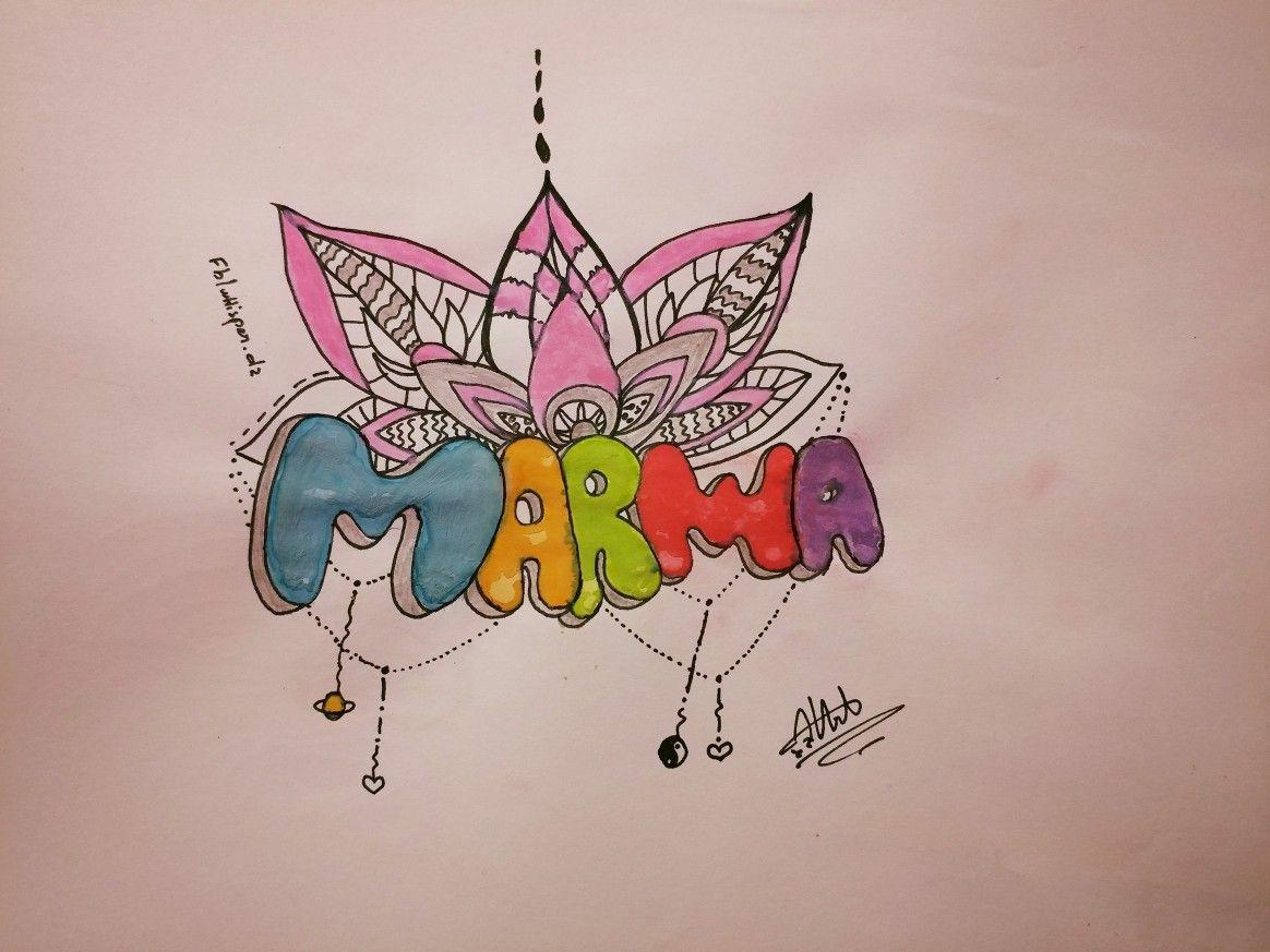 Maroua Marwa Name Arabic Arab Doodles Draw Watercolor Diy Beauty Peace Self مروه ة رسم الوان مائيه Dreamcatcher Tattoo Enamel Pins Accessories